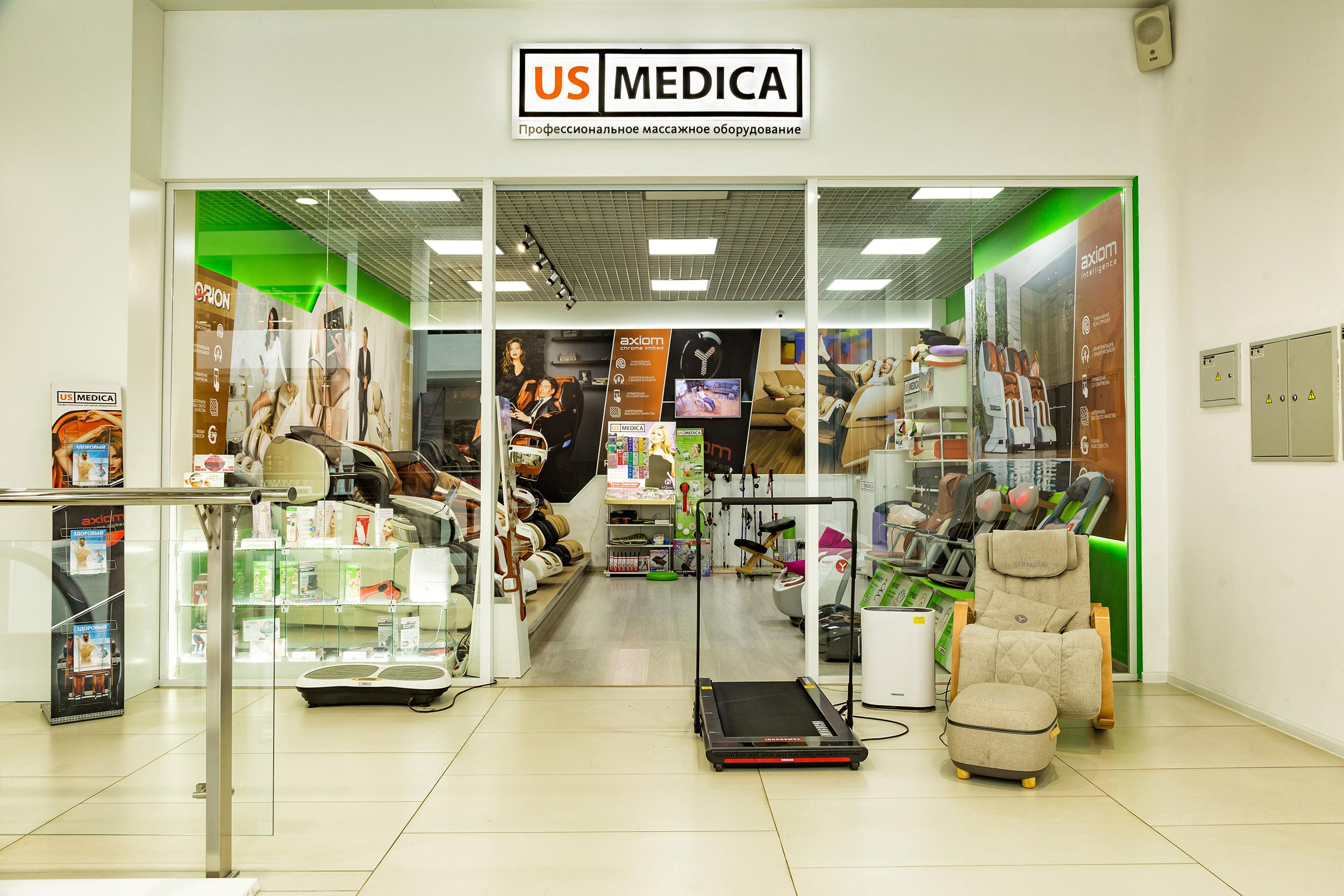 Массажеры магазины в воронеже белье женское челябинск интернет магазин